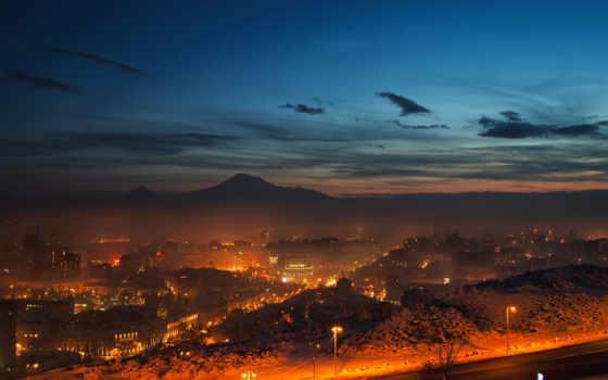 ереван, armenia, ночь, небо, oblaka, горы, огни,