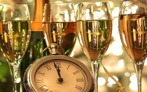 шампанское, бокалы