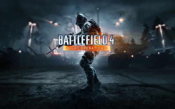 battlefield, расчёты, ночь