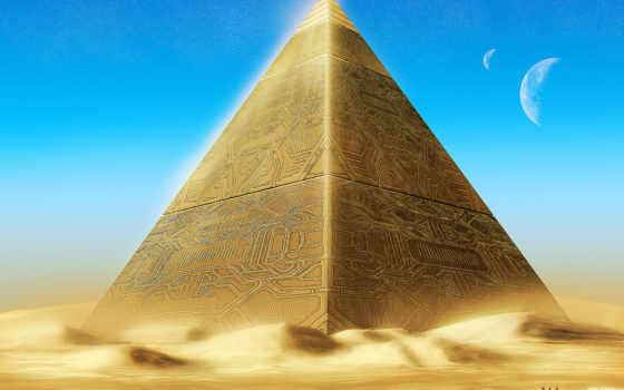 пирамида, меркурий