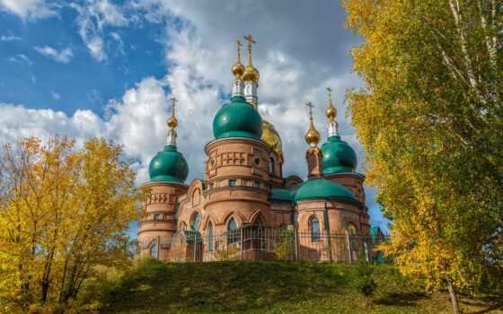 праздник, church, ноябрь, today, orthodox, который, день, сентябрь, миро, листь, пост