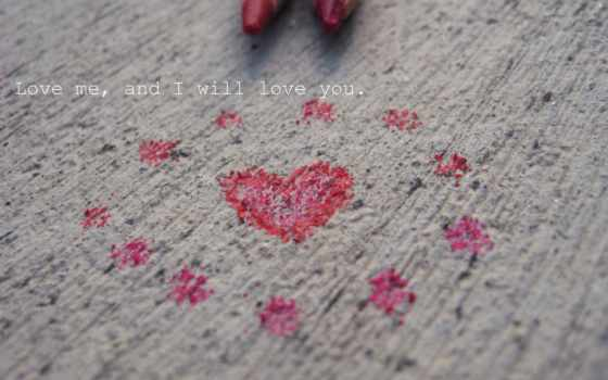 сердце карандашом по штукатурке