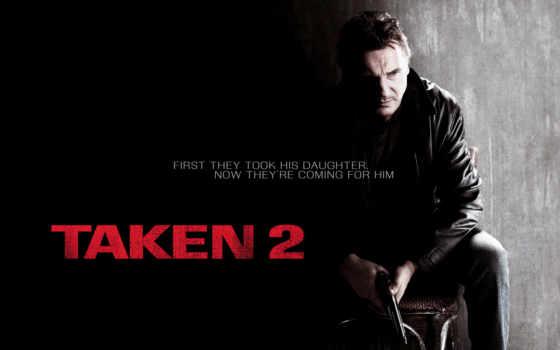 movie, голливуд, taken, плакат, neeson, liam, widescreen, фильмы,
