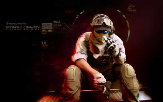 солдат, будущее, ghost