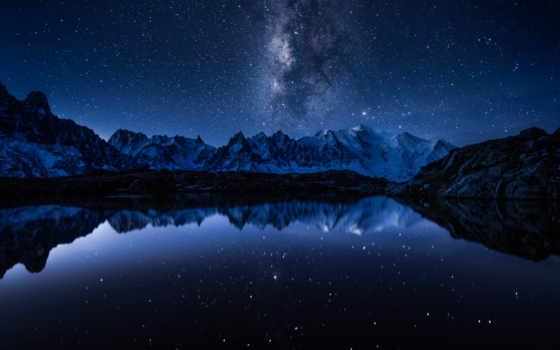 láctea, vừa, виа, lago, tierra, flickr, cielo, papel, pantalla, parede,