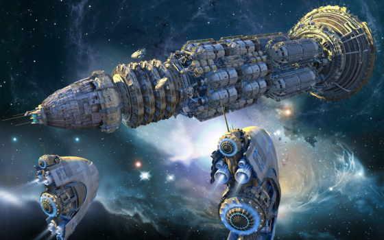 космос, звезды, встреча, корабль, браузера, правой, кнопкой, картинку, выбрать, контекстном, нажать, картинке,