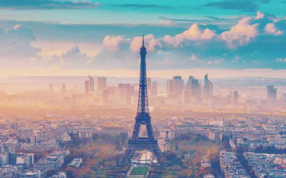 париж, тур, зарегистрируйтесь