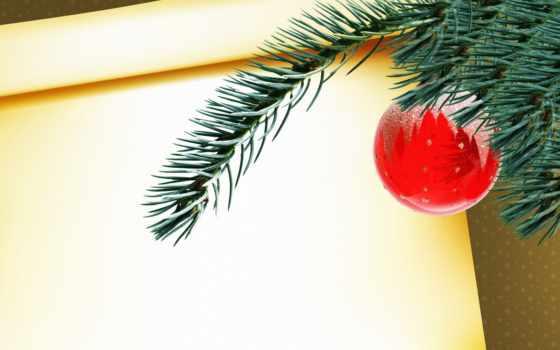 christmas, facebook Фон № 4322 разрешение 1920x1200