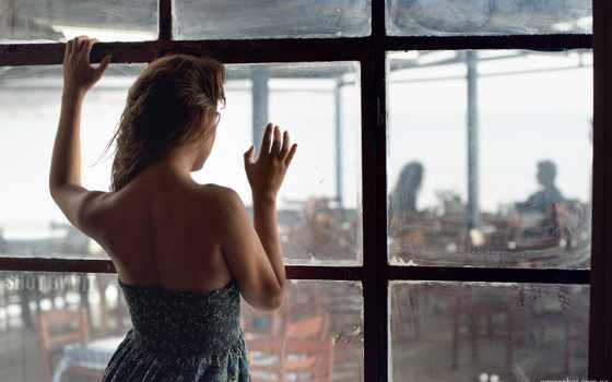 окна, девушка, coffee, измена, ревность, пара,