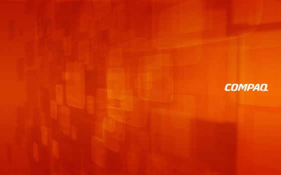 compaq оранжевый