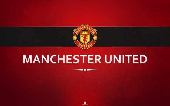manchester, юнайтед, united, mj, футбол,