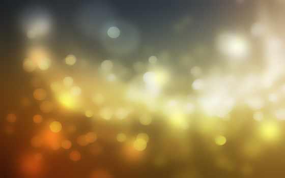 свет, желтый