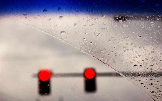 steklo, дождь, лобовое, капли, svet, машина, светофор, красный,