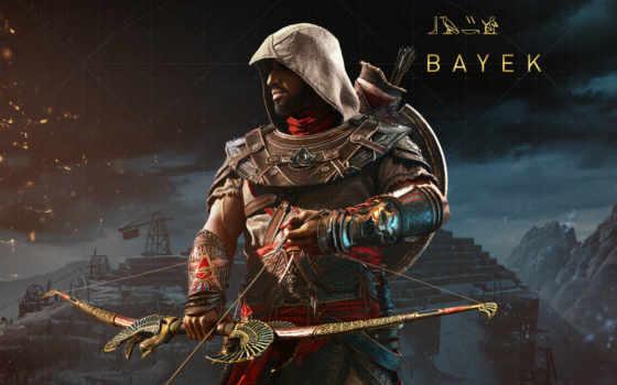 игры, creed, assassin, января, origins, года, бесплатные, steam, секунду, выпуск,