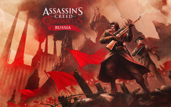 chronicles, creed, assassin, india, россия, дек, выхода, даты,