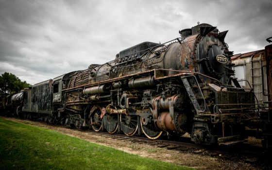 free, full, поезд
