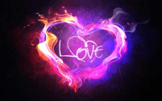сердце, love, огонь, огонь, сердце, plamennyi, svetitsya, ответ, valentnistit, formula