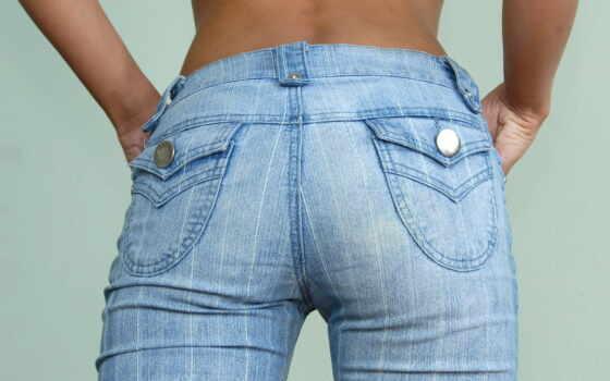 джинсах, девушек, попки, джинсы,