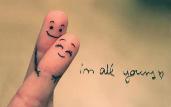 love, пальцы, самые, любви, красивые, об, рисунок, everything, пальцев,