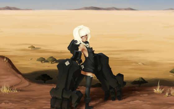 пустыня, art, оружие