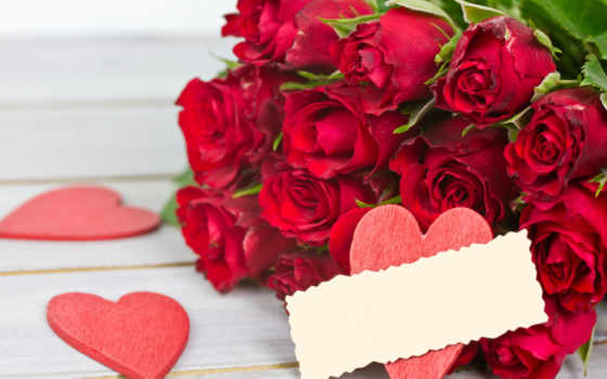 love, сердце, праздник, цветы, ленточка, roses, янв,