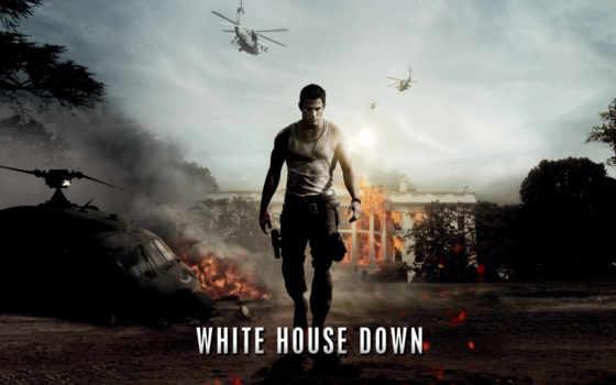 white, house, сниматься, down, белого, дома, assault,