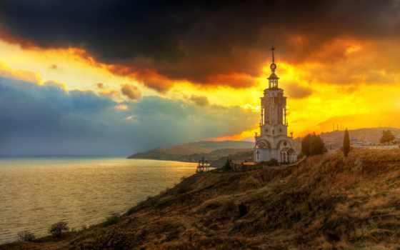 храм, lighthouse, малореченском, экскурсии, крымский, любой, time, вкус, свой, экскурсию,