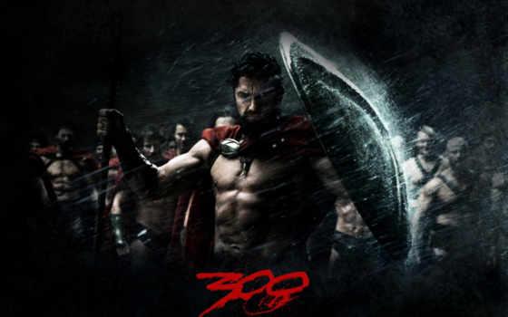 фильмы, постеры, 300 спартанцев