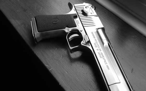 Оружие 21683