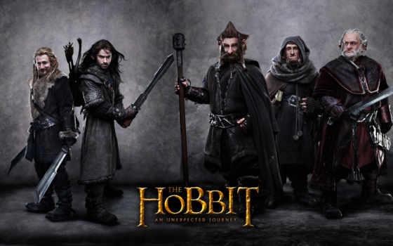 hobbit, journey, обратно