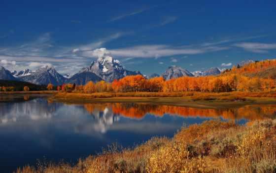 осень, природа, озеро, горы, automne, заставки, paysage, красивые, трава, trees, landscape,