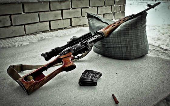 снайперская, винтовка