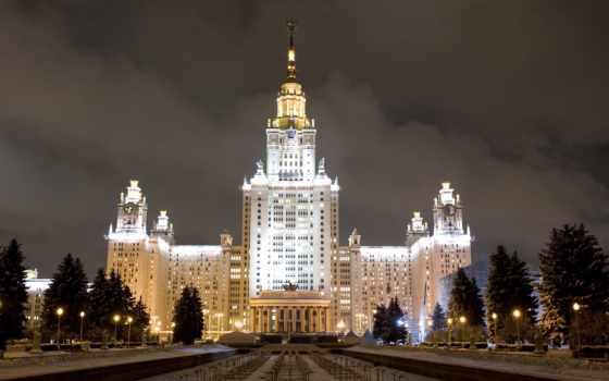 москва, россия, взгляд Фон № 68175 разрешение 2560x1600