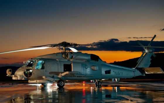 ultra, airplanes, ми, вертолет, ah, рисунок, вертолеты, добавить, избранные, black,