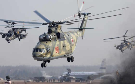 ми, афганистане, вертолет, heavy, вертолетов, большой, территории, initial,