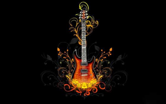 pronto, гитара
