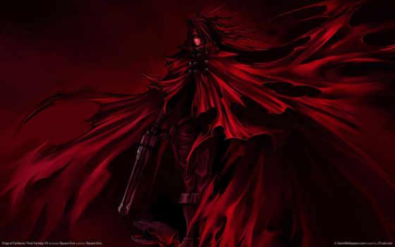 fantasy, final, dirge, cerberus, valentine, vincent, плащ, оружие, последняя, vii,