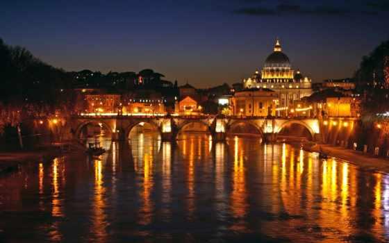 london, rome, elite
