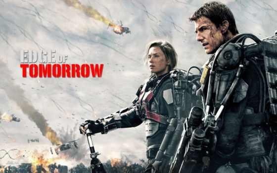 будущего, глаза, emily, edge, блант, tomorrow, rita, том, cruz,