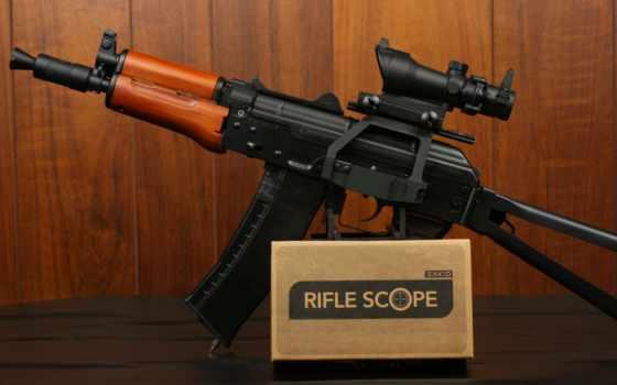 Оружие 48205