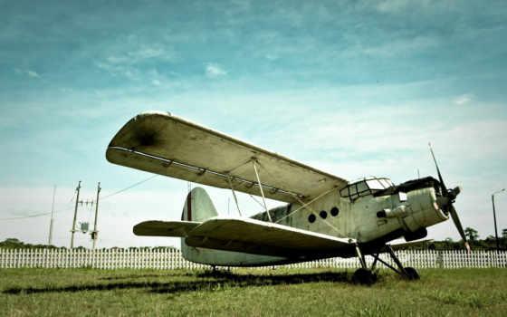 старый, самолёт