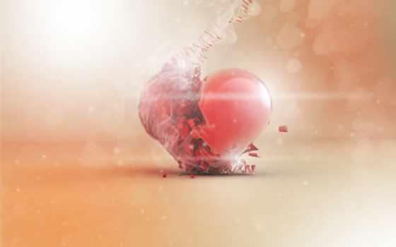 сердце, арт, дым