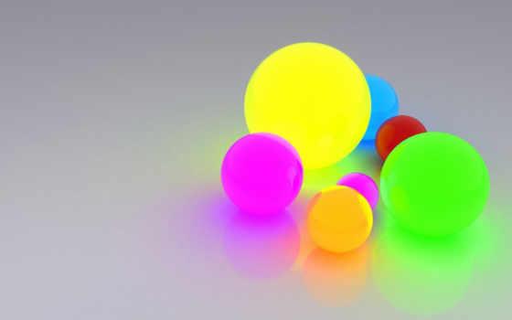 шары, светящиеся, разноцветные
