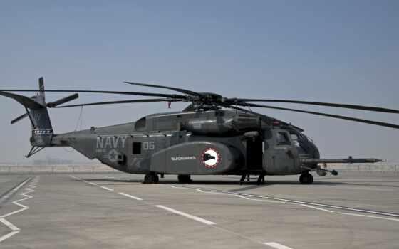 rotor, вертолет, system, ah,