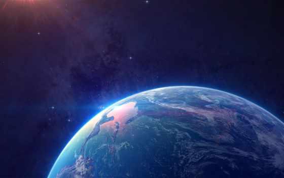 land, планете, следы