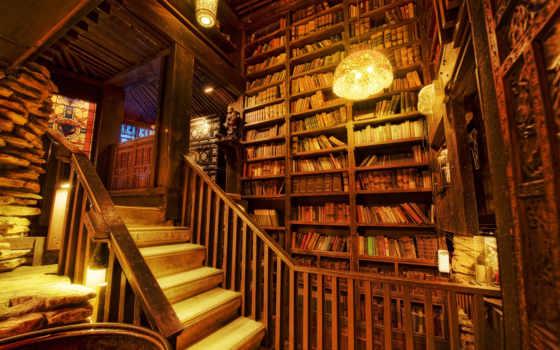 библиотека, свет, books