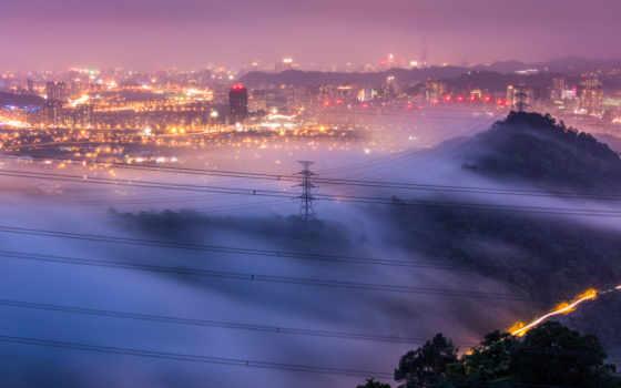 город, china, taiwan