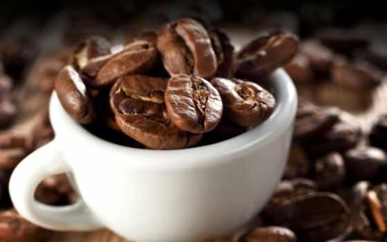 coffee, cup, зерна, чашке, кофейные,