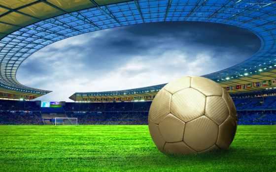 футбол, спорт, мяч Фон № 37692 разрешение 2560x1600