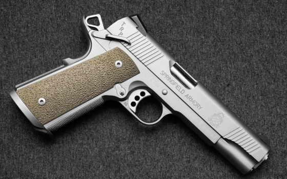 oruzhie, пістолет